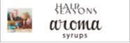 aromasyrups