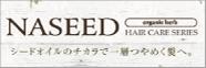 naseed
