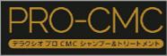 orpcmc