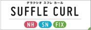 suffle