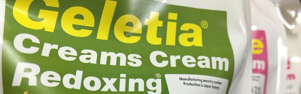 Creams16x5